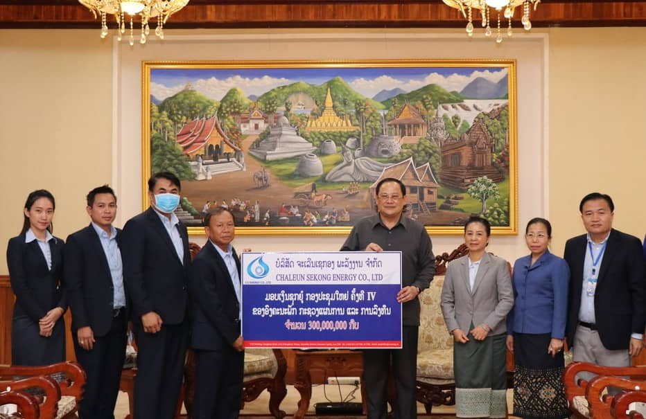 Chaleun Sekong Energy Co., Ltd Contributed a Grant Of 300.000.000 Million Kip to Support the Party Congress of Ministry of Planning and Investment
