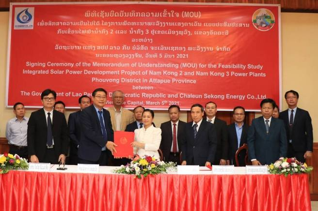 MOU of feasibility study on solar development project