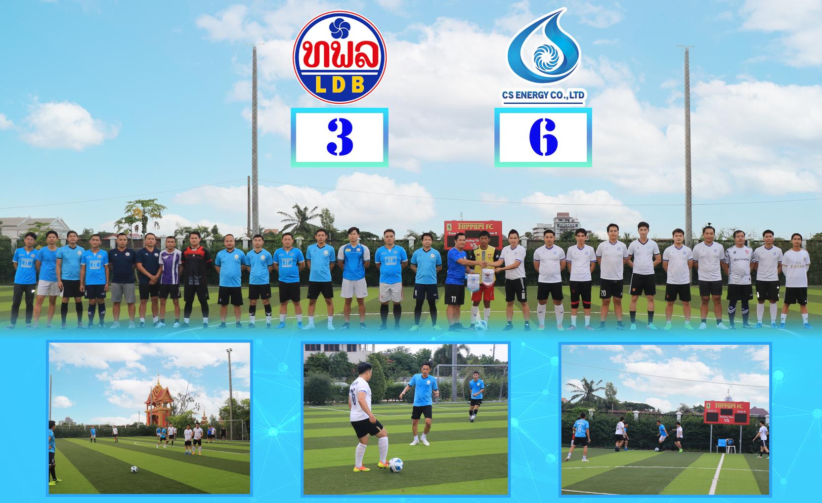 Chaleun Sekong Energy Co., Ltd. organizes football activities with Lao Development Bank